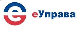 eUprava Srbije