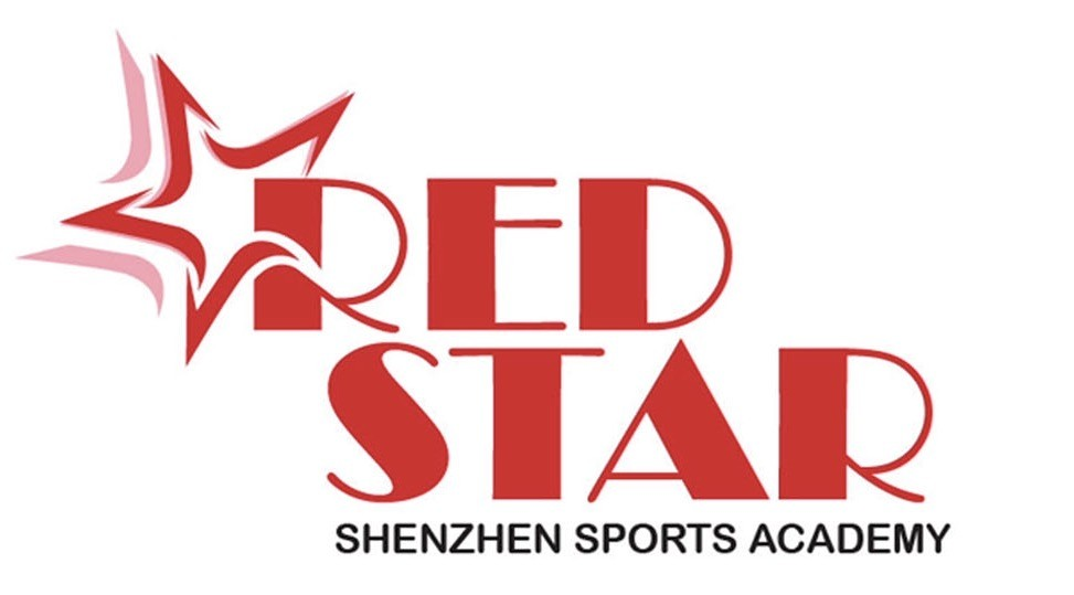 Red Star Shenzhen Sport Academy