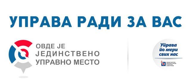 MDULS Republika Srbija