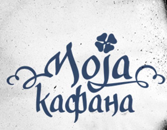 MojaKafana.com